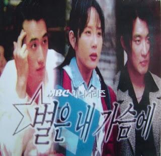 Novelas Coreanas un deseo en las estrellas