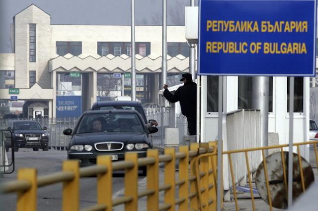 Στη Βουλγαρία η… Ελλάδα αναστενάζει