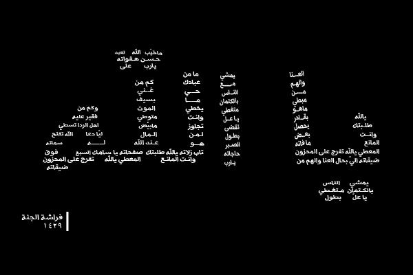 Bolehkah Orang Islam Sebut 'Oh My God' ?