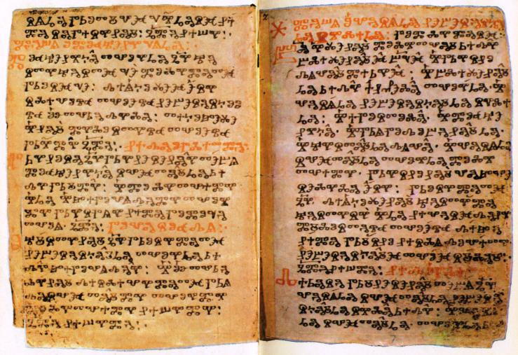 Starosloviensky slovník