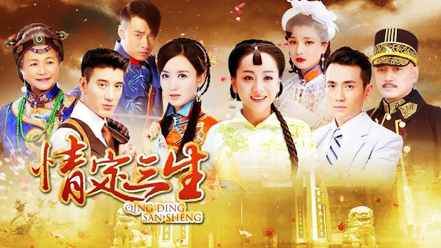 Phim Tình Định Tam Sinh