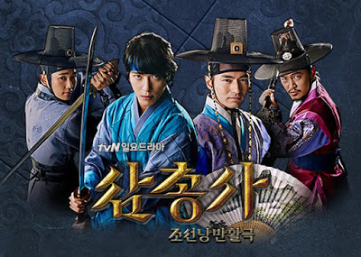 Sinopsis Drama Korea The Three Musketeers Episode 1-Tamat