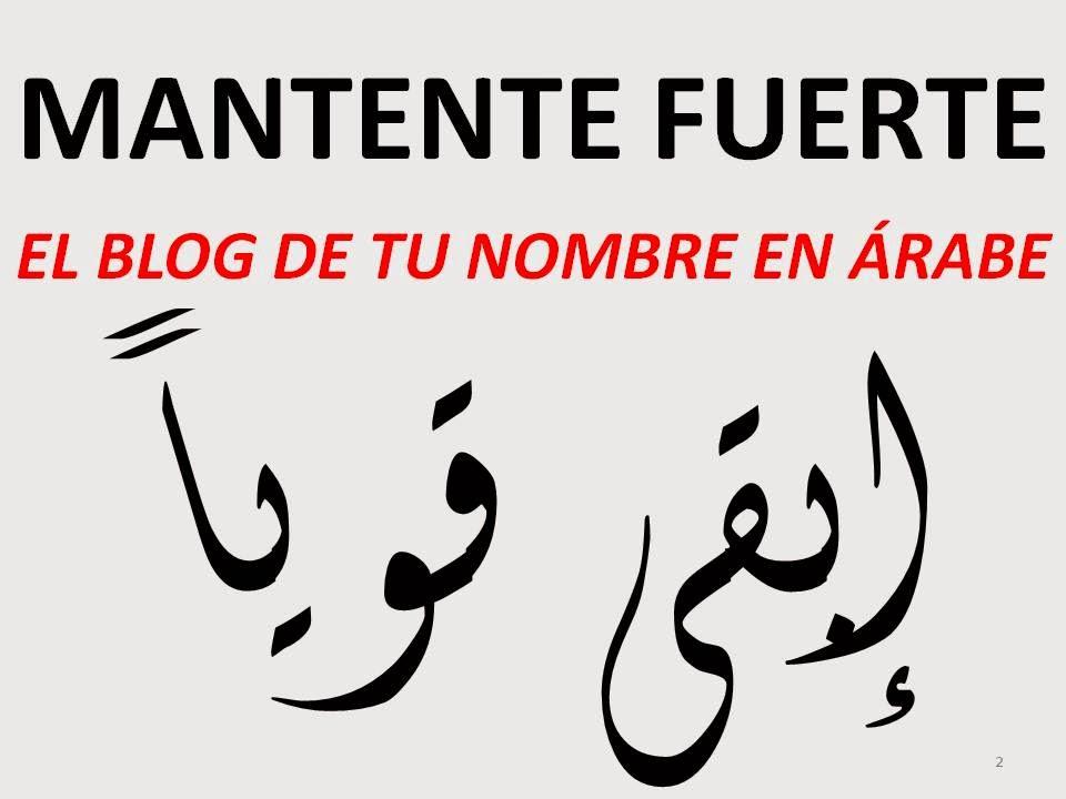 NOMBRES Y FRASES ESCRITOS EN LETRAS ÁRABES - TU NOMBRE EN ÁRABE