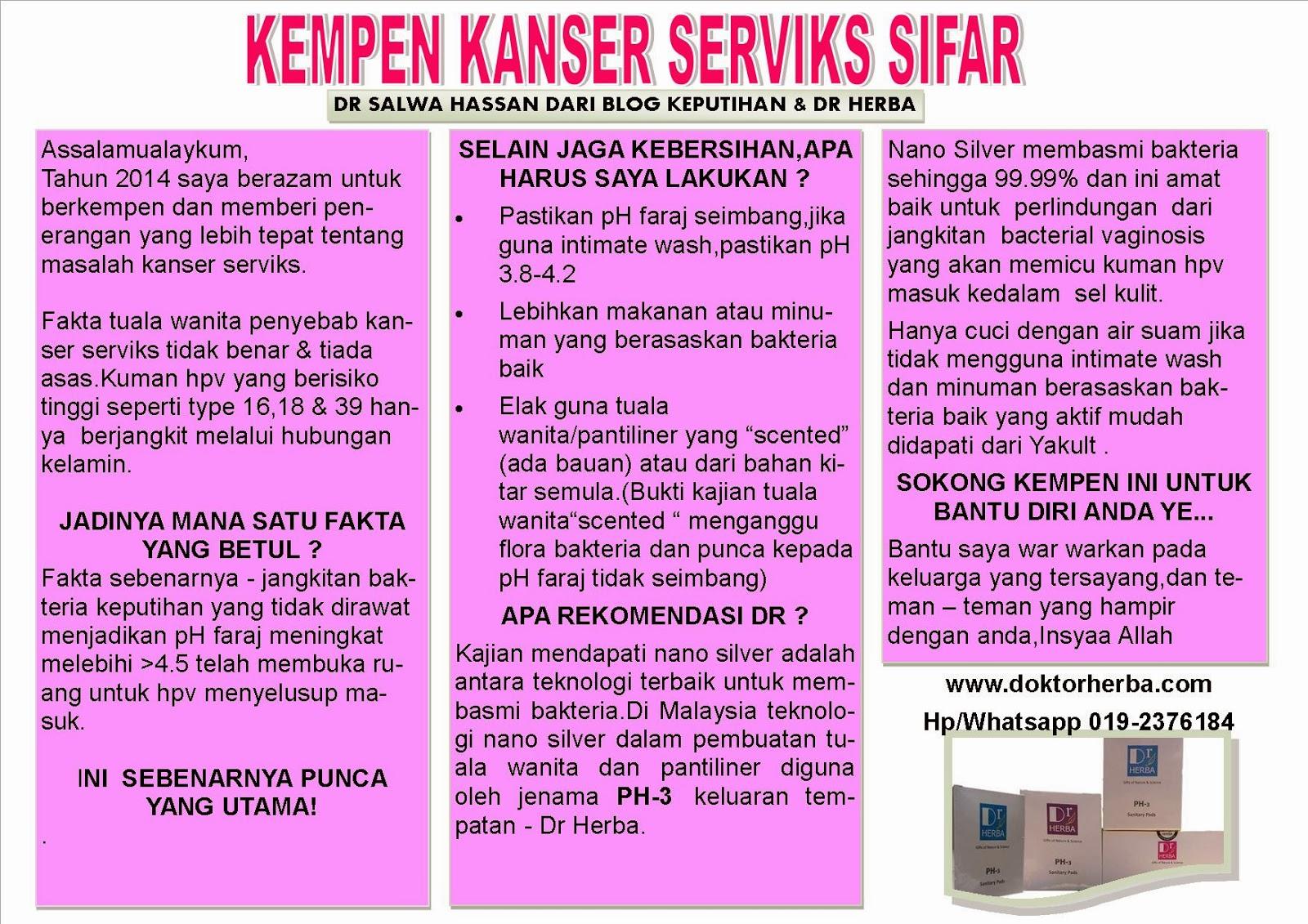 Klinik Keputihan Dr Salwa 7393d8290f