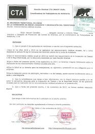 Volvemos a solicitar al Delegado Territorial en Cádiz información sobre la realización del reconoci