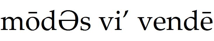 mōdƏs vi' vendē
