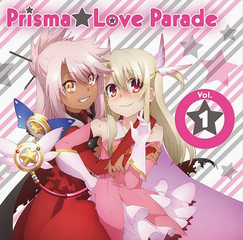 Prisma☆Love Parade Vol.1 Fate/kaleid liner プリズマ☆イリヤ ツヴァイ!キャラクターソング Prisma☆Love Parade Vol.1 (Downloa…