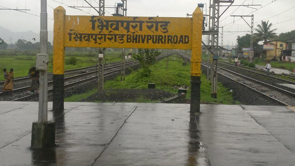 Bhivpuri Road Station - Central Railway