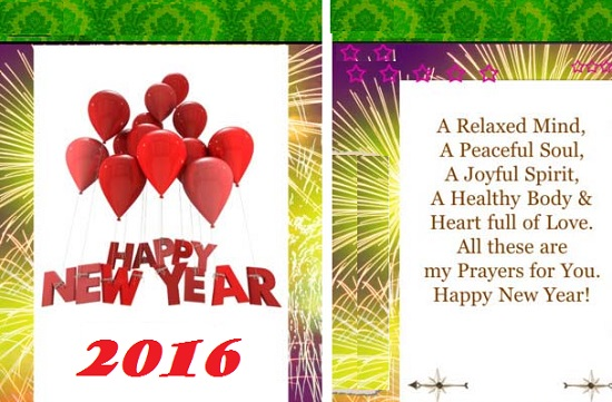 new year greetings, new year greeting sms , new year sms, happy new year whatsapp status