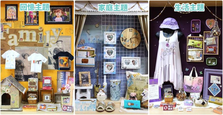 莎貝莉娜,水晶圖章,印章,手工藝,文創,宜蘭,台北,觀光工廠,diy