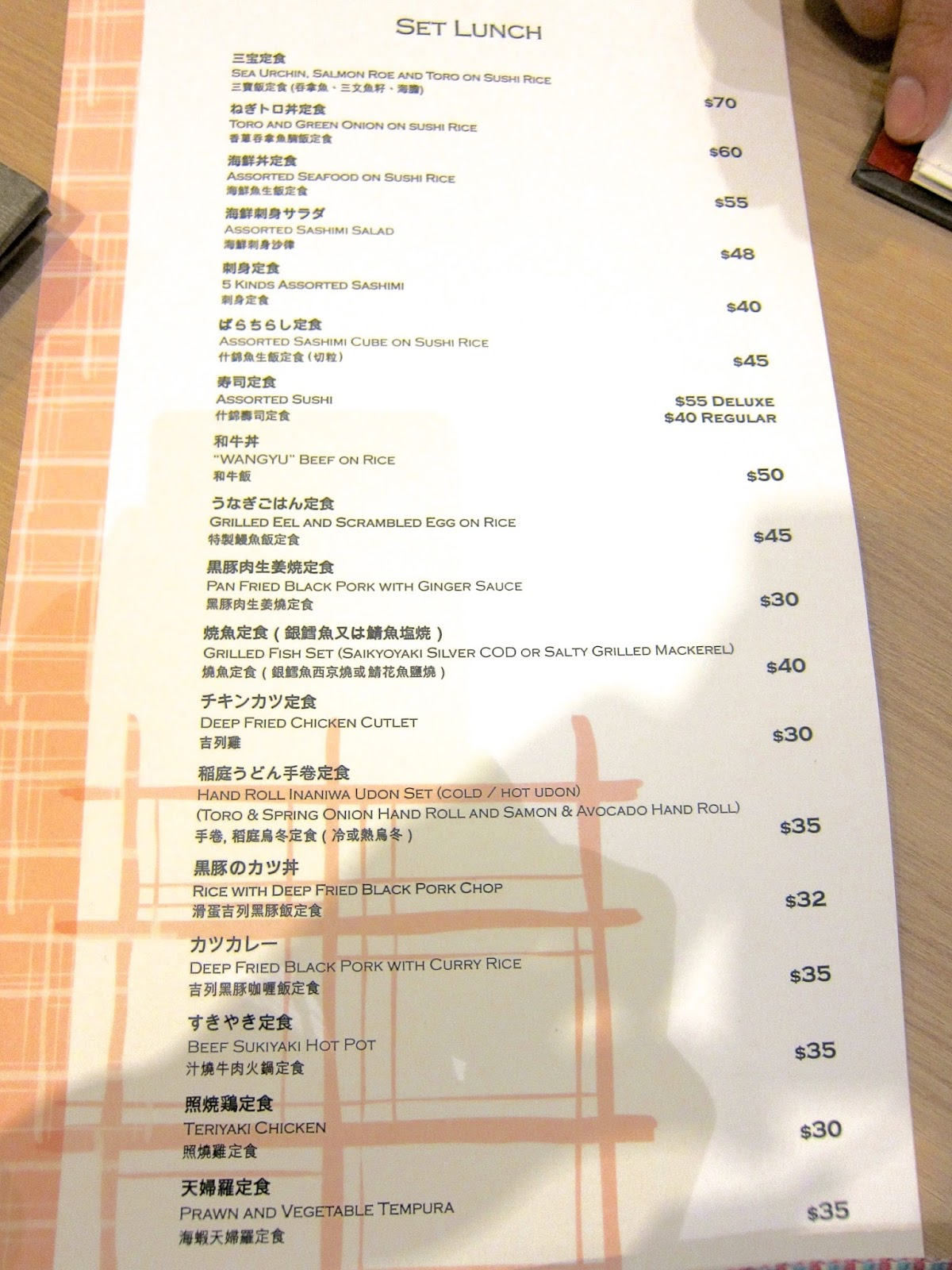 Cafe  Uh Menu Prices