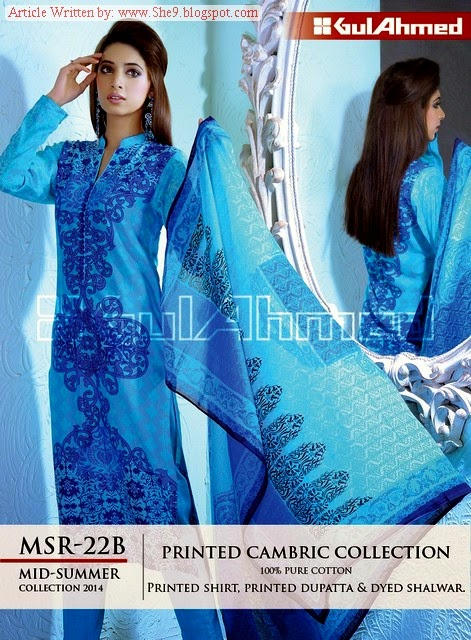 Best Eid Dresses With Prices
