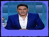- - برنامج 90 دقيقة مع معتز عبد الفتاح حلقة يوم الأحد 25-9-2016
