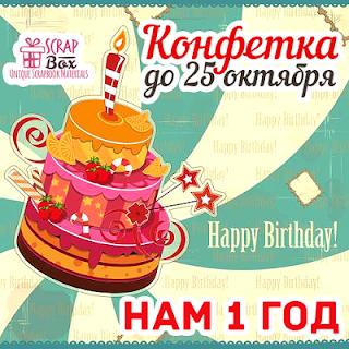 http://scrapboxua.blogspot.ru/2015/09/blog-post_22.html?showComment=1442912378255#c4049266280011360137