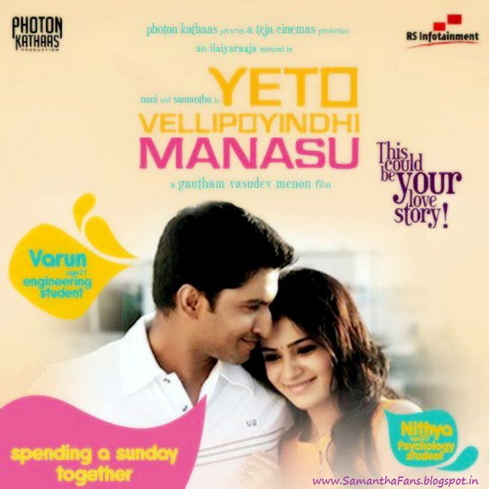 Yeto Vellipoyindi Manasu Photos Photos Filmibeat - nani samantha yeto vellipoyindi manasu wallpapers