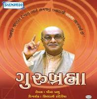 Gurubrahma Gujarati Natak Buy DVD