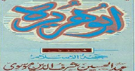 http://books.google.com.pk/books?id=ojg9BQAAQBAJ&lpg=PA1&pg=PA1#v=onepage&q&f=false