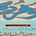 Abu Hurairah r.a