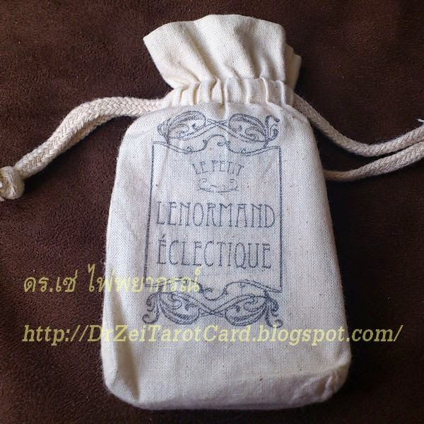Lenormand Eclectique card decks eclectic ไพ่เลอนอมอง ไพ่เลอนอร์มองด์ ไพ่เลอนอรํมังด์ ไพ่ยิปซี ถุงใส่ไพ่ ไพ่ทาโร่