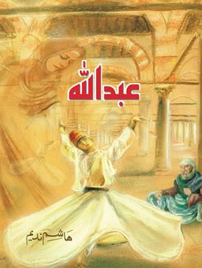 ab - Abdullah part 2 (Sequel) by Hashim Nadeem