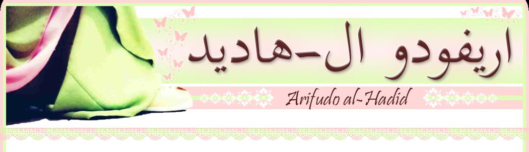arifudoalhadid.blogspot.com