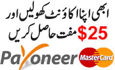 Get Card In Pakistan Free