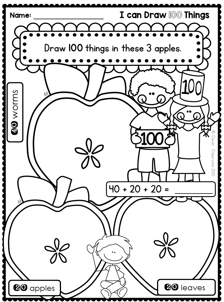 February printables 1st and 2nd grade