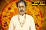 dhinam Dinam Oru Jothida Thagaval Captain TV 20 02 2013