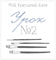 http://sineokashome.blogspot.ru/2014/02/2_12.html