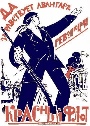 93 anys de la vaga general de Petrograd del 24 de febrer de 1921 i la matança bolxevic a Kronstadt