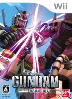 [Wii] [機動戦士ガンダム MS戦線 0079] ISO (JPN) Download
