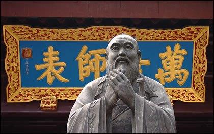 Kung Fu Tse