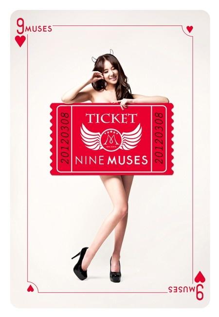 Foto Seksi Erin Nine Muses dalam Teaser Comeback