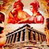 Μαρτυρίες και προφητείες ΕΛ-ΛΗΝΩΝ και φιλοσόφων για την ύπαρξη του τριαδικού Θεού