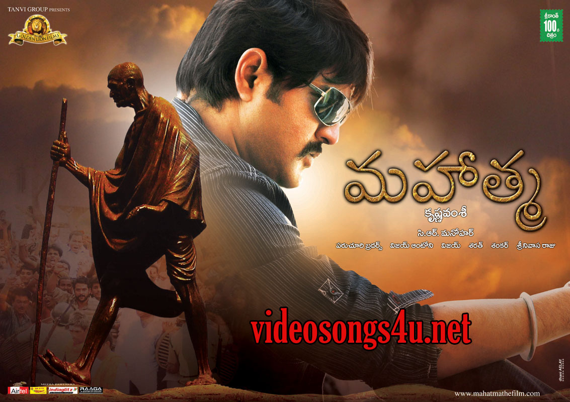 10 Telugu Movies Downloading Websites List