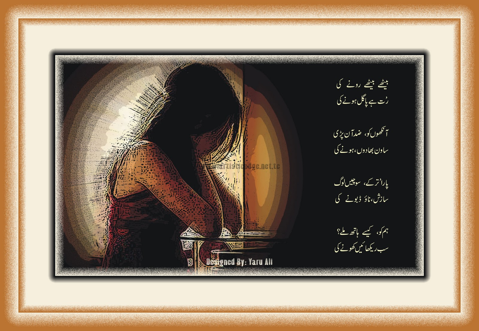 http://3.bp.blogspot.com/-R9DIwEiILa0/TvLad_y4HoI/AAAAAAAAAZs/lQX-oMWIwK4/s1600/Sad+Poetry+Wallpapers+in+Urdu.jpg