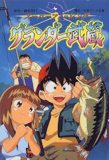 Vua Câu Cá Phần 2: Đi Tìm 7 Lưỡi Câu Thần - Super Fisher Musashi The Great