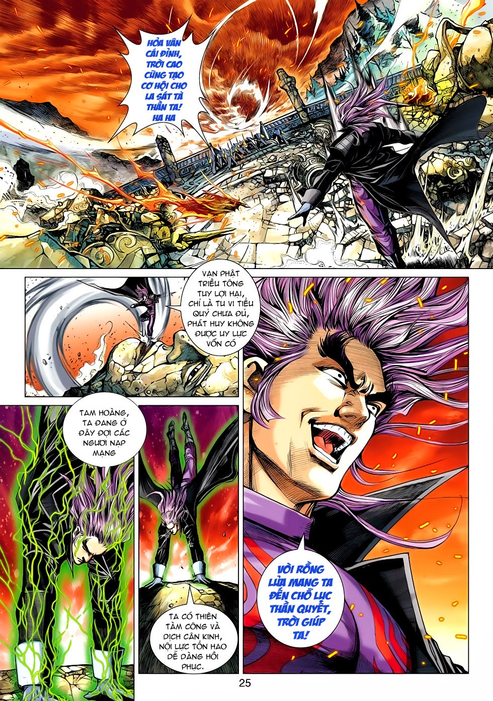 Tân Tác Long Hổ Môn trang 25