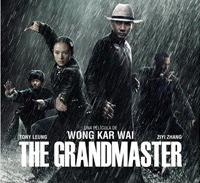 """Crítica de """"The Grandmaster"""""""