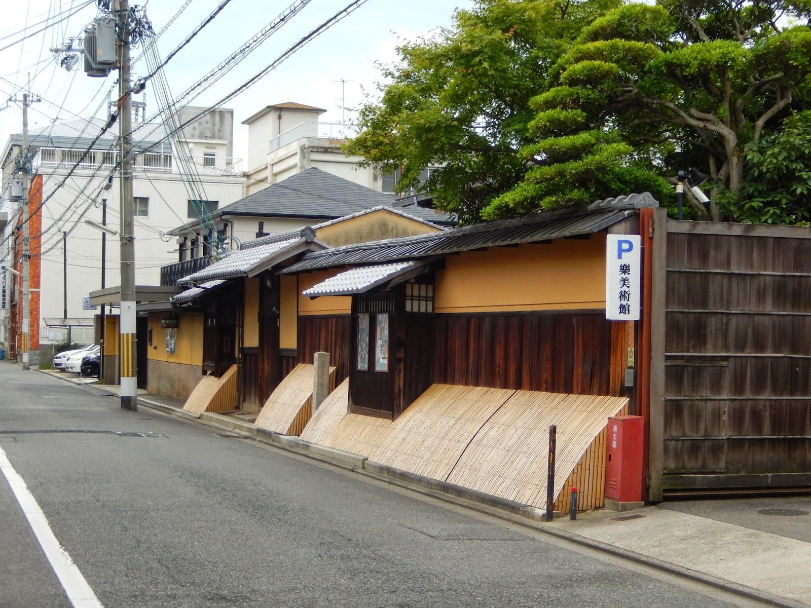 raku yaki museum kyoto