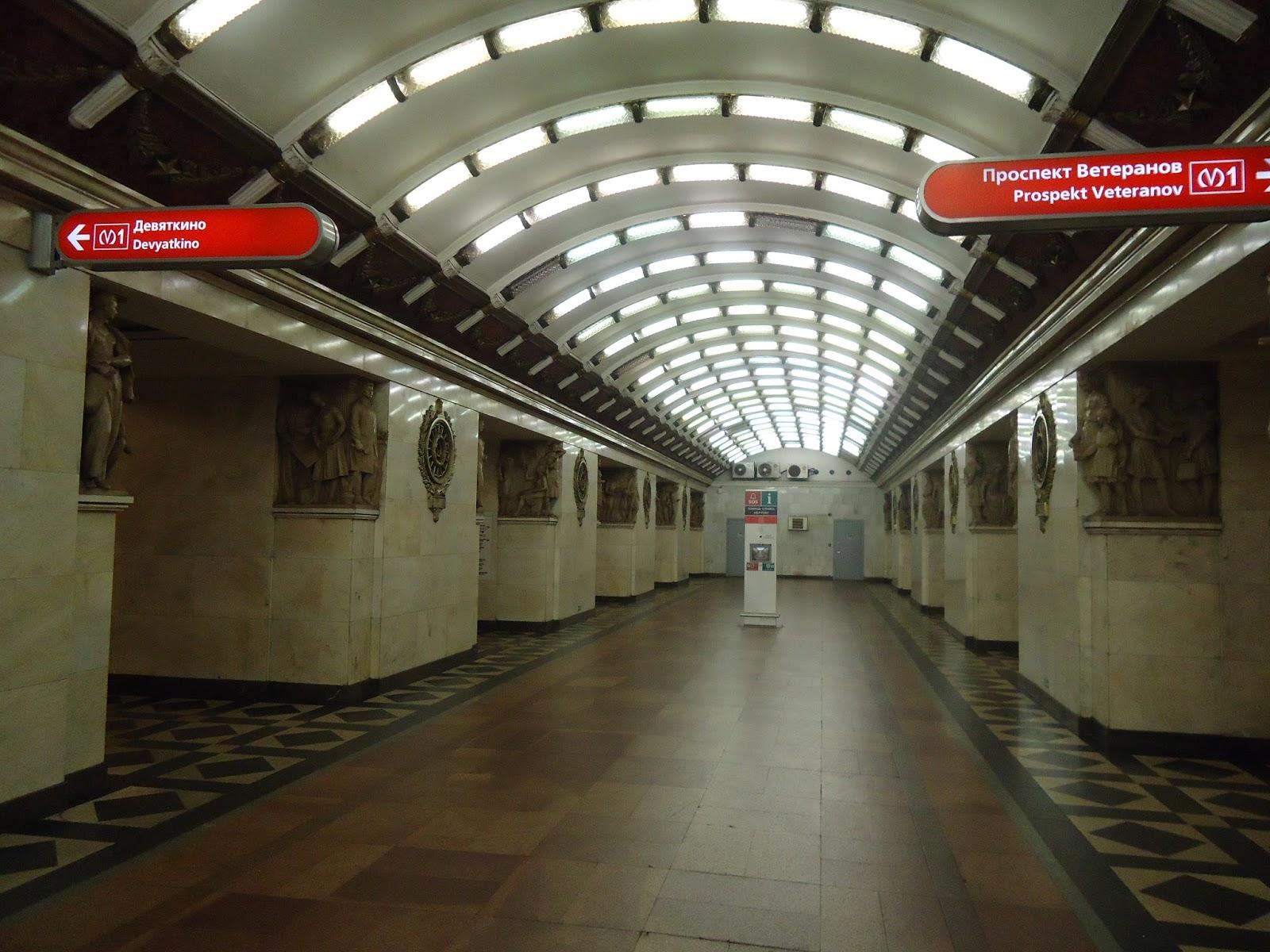 Кунилингус в питере у метро нарвская фото 714-538