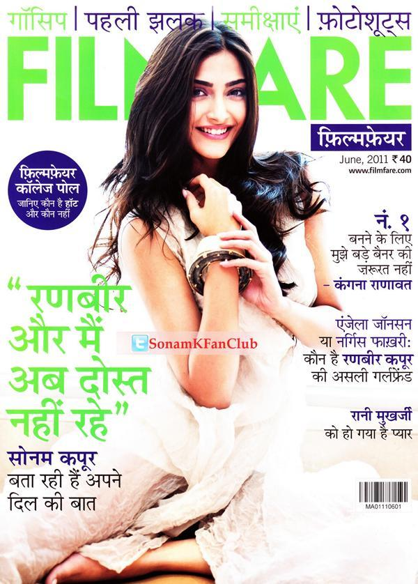 Sonam Kapoor  - Sonam Kapoor on Hindi Filmfare Magazine Cover June 2011 Edition