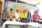 Guntur Talkies movie launch press meet-thumbnail-16