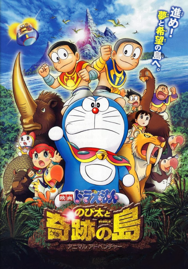 Doraemon Nobita And The Island Of Miracles Animal Adventure (2012) BluRay