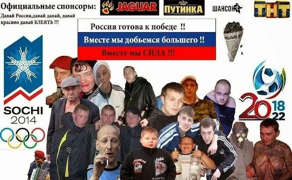 Энциклопедия бандитских татуировок