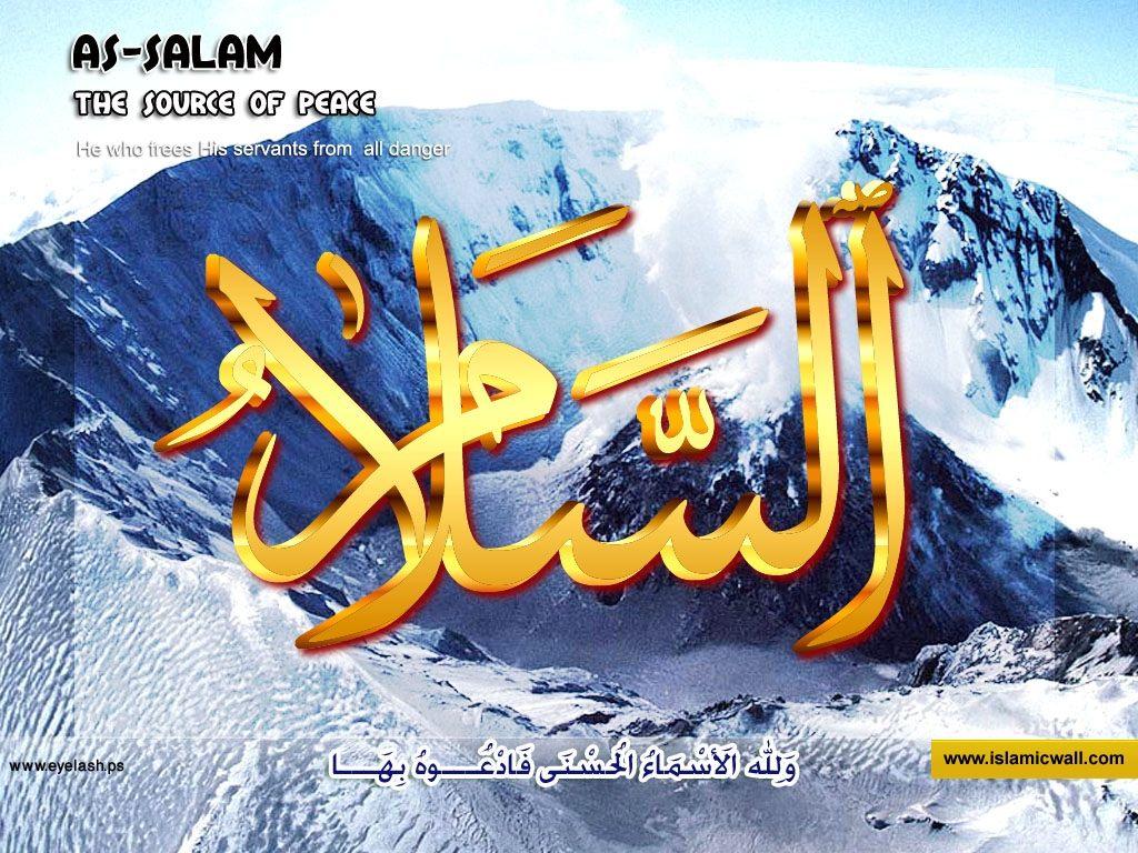 Allah Ka Naam