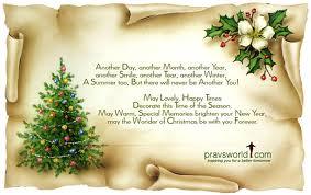 Latest Merry Christmas 2012 Telugu English Hindi SMS Messages Images ...