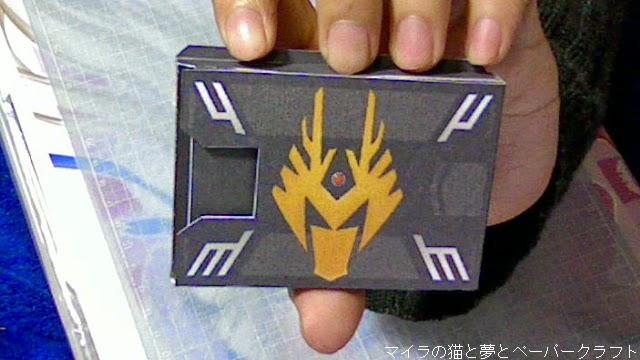 Kamen Rider Faiz Belt Papercraft Belt Kamen Rider Ryuki