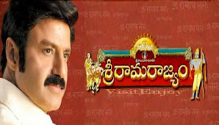 Sri Rama Rajyam songs download mp3 2011 balakrishna