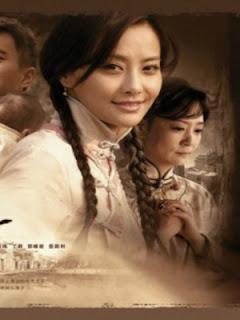 Thuận Nương - Shun Niang (2007)